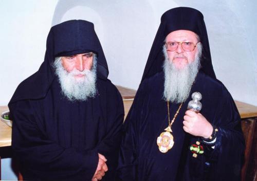 patriarhispaisios-1